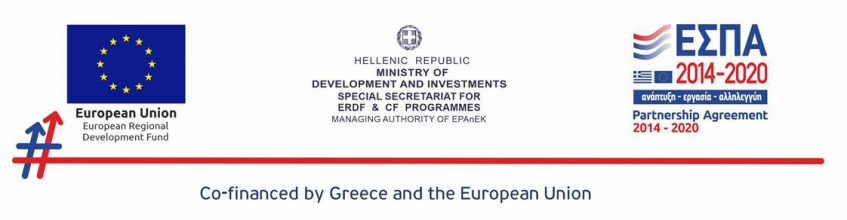 ESPA 2014-2020 Co-financed by Greece and the European Union