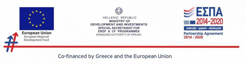 ESPA 2014-2020 Co-financed by Greece and the European Union