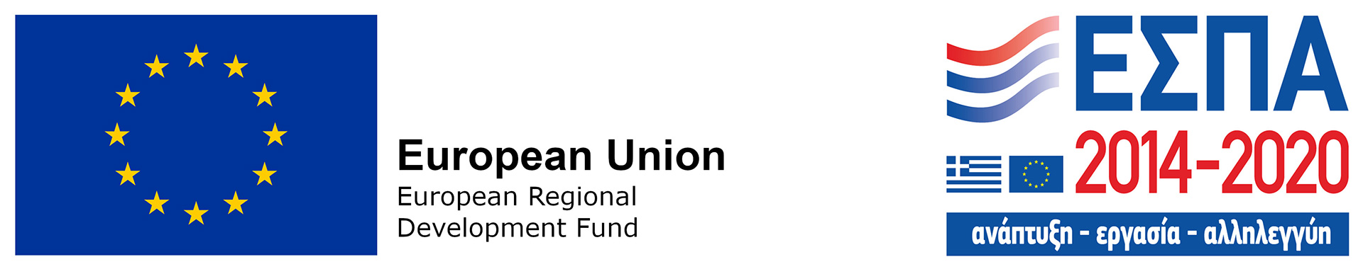 European regional Development Fund, ESPA 2014-2020